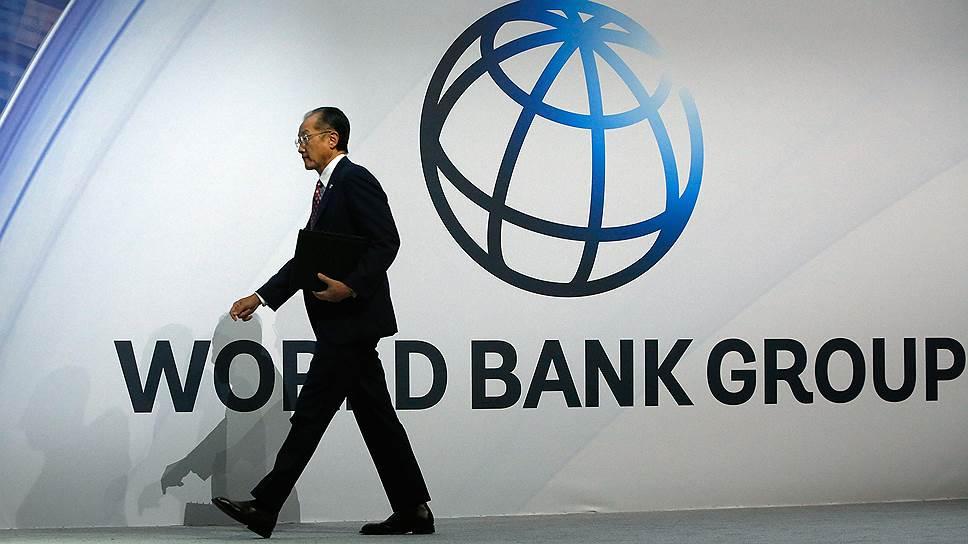 worldbank11