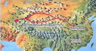 shelkoviy-put