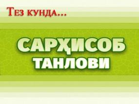 a64338c731500089612fb98b99f0b7cb