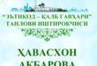 havaskhon-akbarova