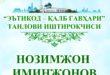nozimjon_imonjonov