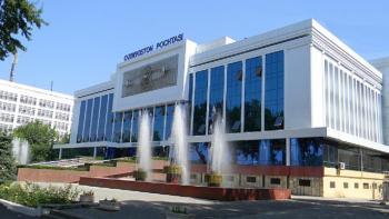 uzbek-pochta