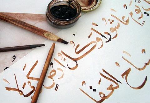 arab-tili