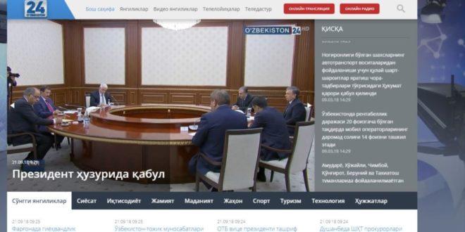 """Uzbekiston 24"""" telekanali bosh muharriri mafkura buyicha maslahatchi muovini etib tayinlandi"""