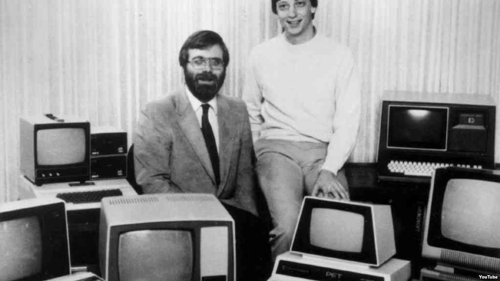 Пол Аллен ва Билл Гейтс.