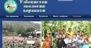 Ўзбекистон Экологик ҳаракати сайти