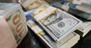Президент фармони: капитали 1 млрд доллар бўлган янги жамғарма ташкил этилмоқда