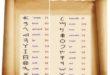 Древний финикийский алфавит