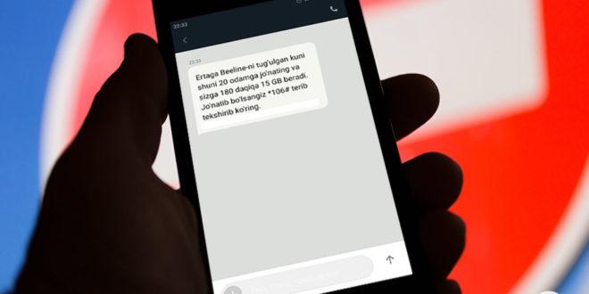Сотовые операторы Узбекистана сообщили о массовой рассылке спама (подробно)
