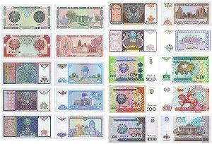 Сенат одобрил образец и дизайн банкноты номиналом 100 000 сумов