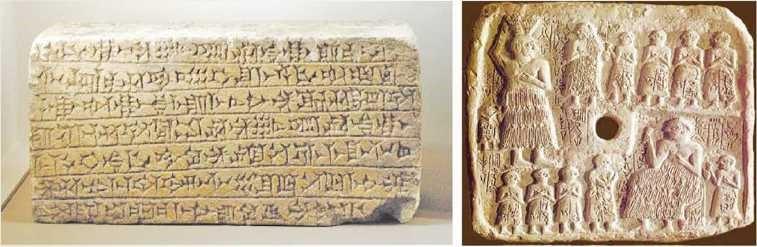 Письменность шумеров   Глиняные рисунки