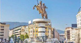 Памятник Александру Македонскому, г. Скопье