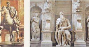 Скульптурные памятники Древнего Рима