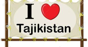 I love Tajikistan sign in wooden frame