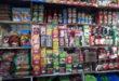 магазины душанбе