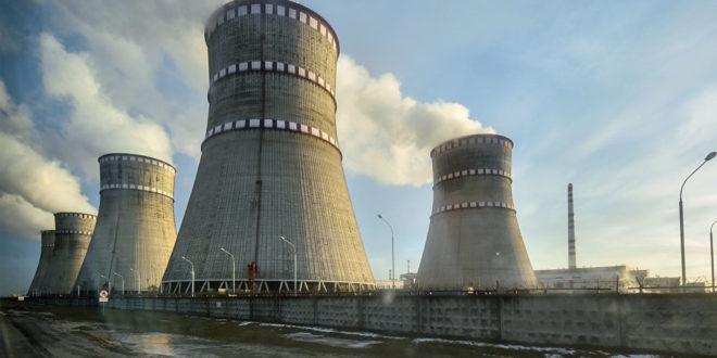 Нима учун табиий газ, нефть ва кўмир захирасига эга Ўзбекистон АЭС қурилишига оид қарор қабул қилди?