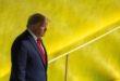 Конгресс США начал процедуру импичмента Трампа
