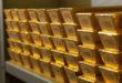 ЦБ объявил объем золотовалютных резервов Узбекистана