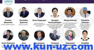 Стало известно, кто из высокопоставленных чиновников и крупных бизнесменов состоит в партии
