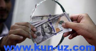 Rupee gained against USD