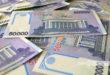 В Узбекистане отменят практику выдачи кредитов по льготным процентным ставкам