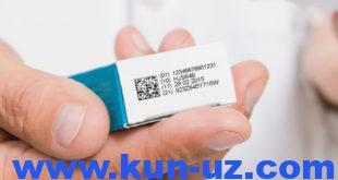В Узбекистане до конца 2020 года могут ввести систему отслеживания медикаментов