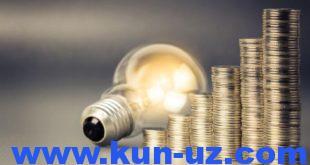В Узбекистане начнется либерализация цен на энергоресурсы
