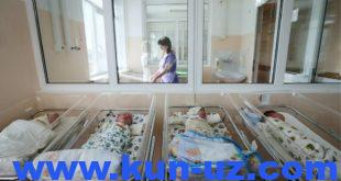 В Узбекистане частным медицинским учреждениям разрешили заниматься принятием родов