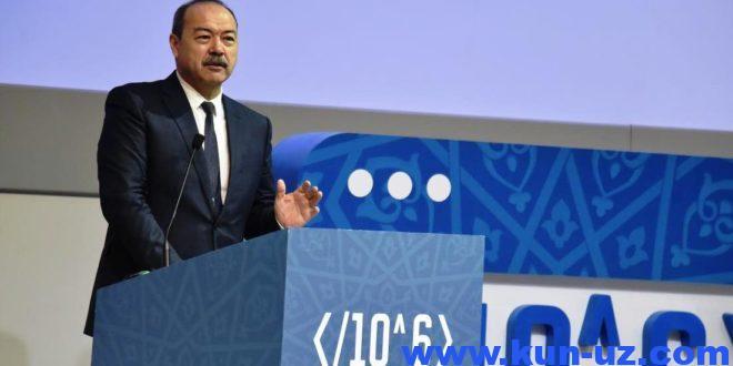 В Узбекистане стартовал проект One Million Uzbek Coders