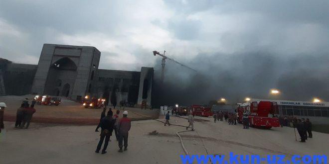 В Центре исламской цивилизации произошел крупный пожар