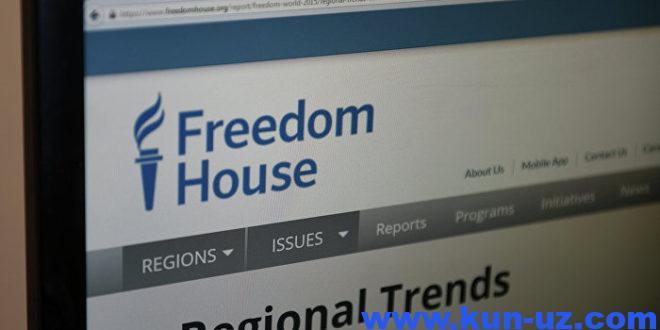 Freedom House «Korrupsiyani tiyib turish» subindikatori buyicha Uzbekistonga 0 ball quydi. Bunga asosiy sabablar
