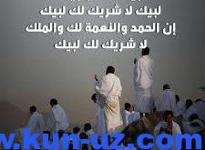 harafi