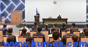 В Узбекистане за один день уволили 10 ректоров вузов