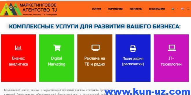 Агентство ТЧ — Рекламная компания Таджикистана