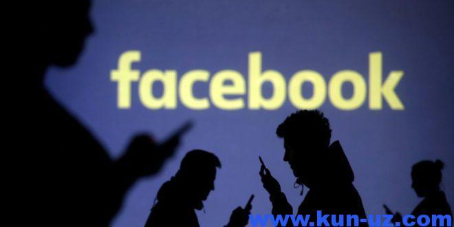 Facebook раскрыл данные о «слежке» за пользователями вне соцсети