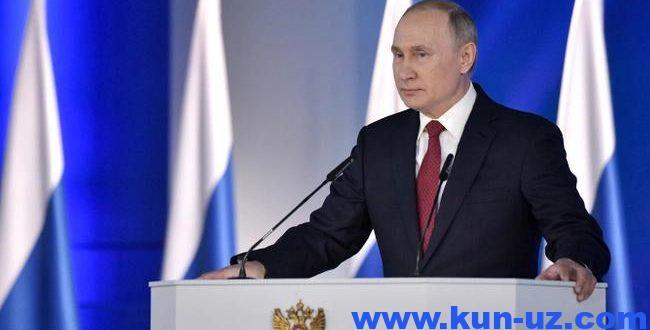Путин Россия конституциясини узгартиришни таклиф килди. Бу кандай узгаришлар?