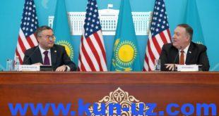 Госсекретарь США призвал в Казахстане защитить права мусульман в Китае