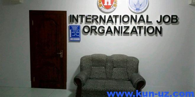 """""""International Job Organization xususiy bandlik agentligi""""ning Khorazm va Andijon filiallaridagi firibgarliklar fosh etildi"""