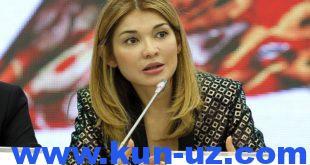 Гульнара Каримова предложила $686 млн в обмен на свободу