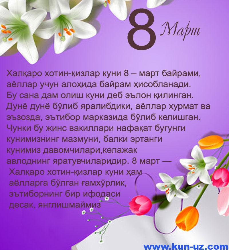 8marti-7