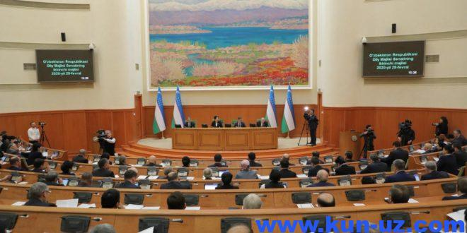 Узбекистан ратифицировал Устав Гаагской конференции по международному частному праву