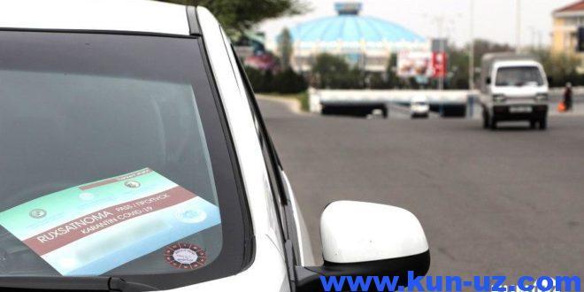 Автомобиль харакатланишига махсус рухсатнома талаб этилмайдиган холатлар руйхати янгиланди