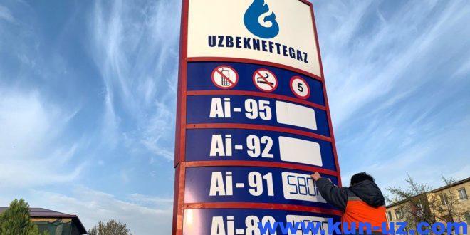 Ai-80 benzini narkhini davlat tomonidan tartibga solish bekor qilinadi
