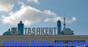 Uzbekistan Airways 18 майдан амалга ошириладиган авиақатновлар вақтларини эълон қилди