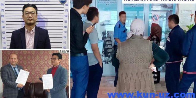 «Korean and migration xususiy bandlik agentligi» буйича суд иши бошланди