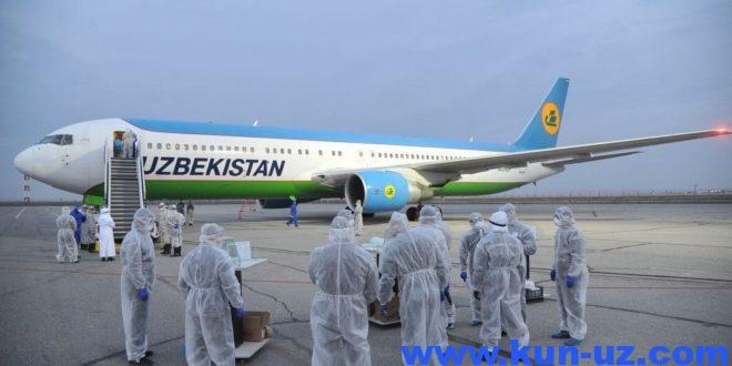 Карантин даврида Узбекистонга кириш ва хорижга чикиш тартиби хакида маълумот берилди