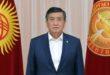 Киргизистон президенти истеъфога чикди