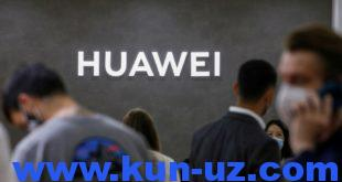 FILE PHOTO: The Huawei logo is seen at the IFA consumer technology fair, amid the coronavirus disease (COVID-19) outbreak, in Berlin, Germany September 3, 2020.  REUTERS/Michele Tantussi/File Photo